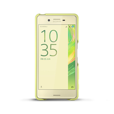 Style Cover SBC30 for the Xperia X Performance (Lime Gold)